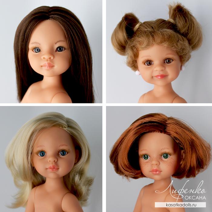 Мали, Клепа с хвостиками, Клавдия с синими глазами и Кристи с прической карэ