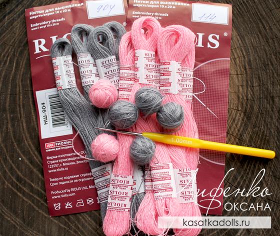 Шерстяные вышивальные нитки для вязания кукольных колгот
