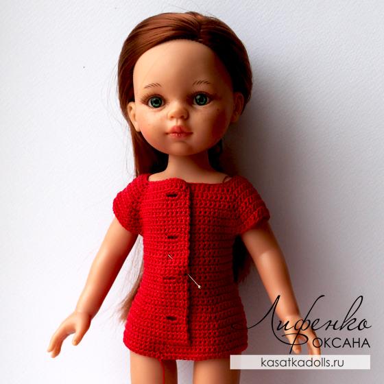 Одежда для кукол Паола Рейна: вяжем комбинезон