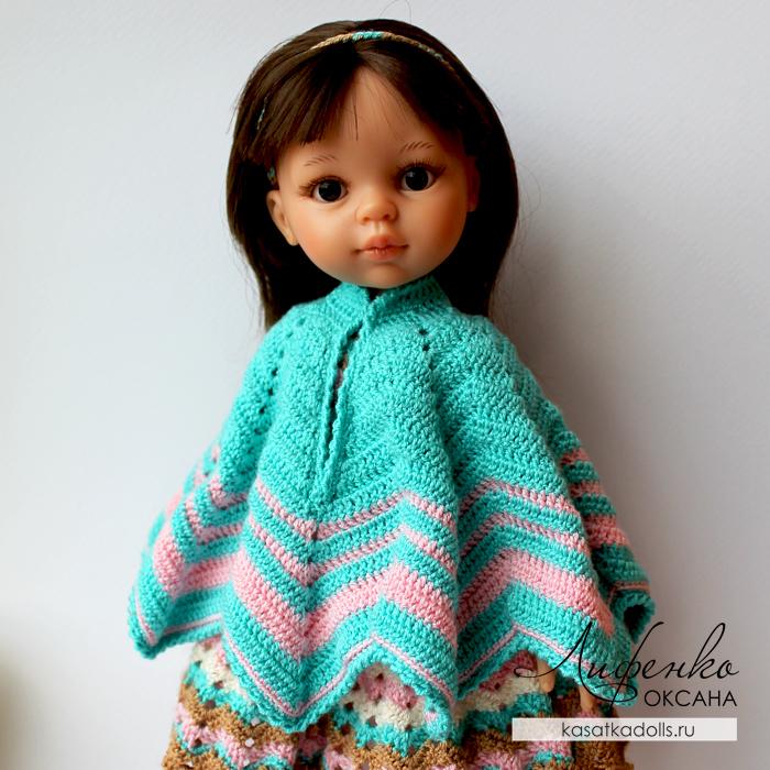 пончо для кукол