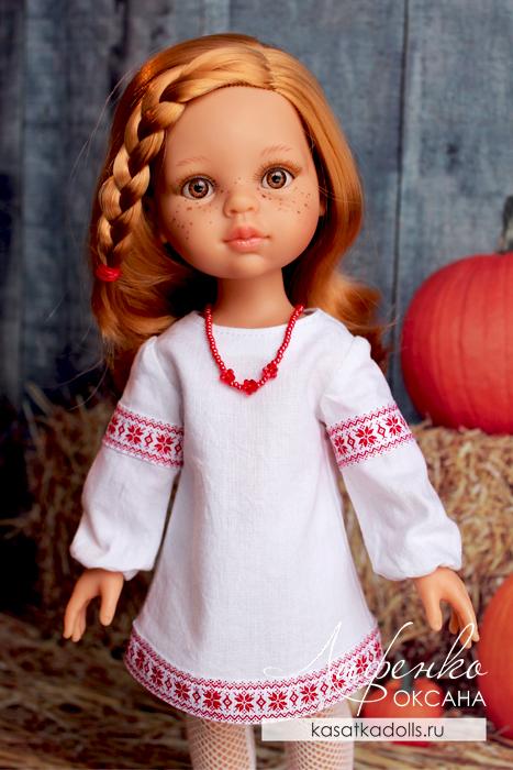 выкройка для кукол Паола Рейна