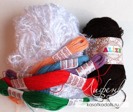 пряжа для вязания шапочки для кукол