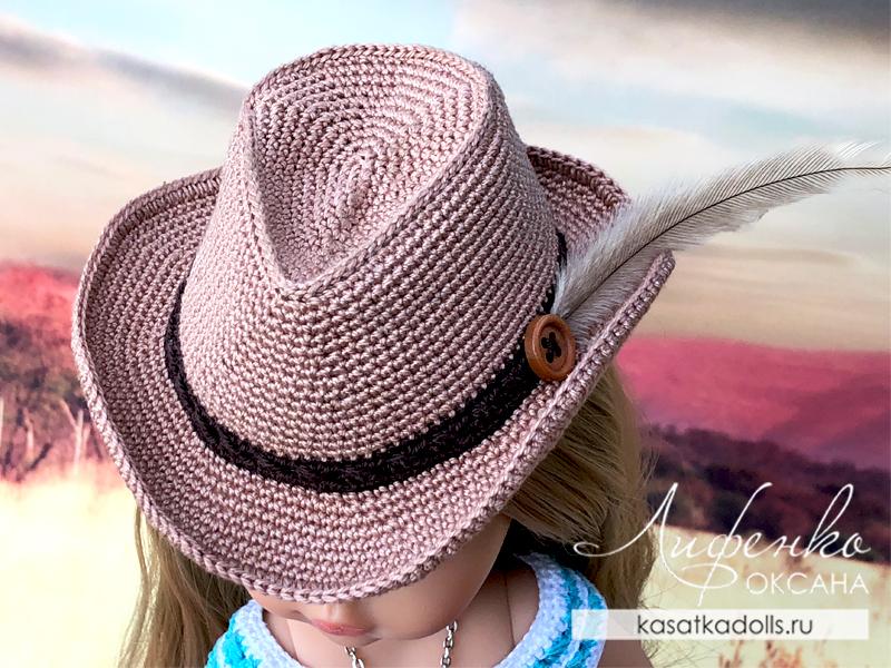 ковбойская шляпа крючком