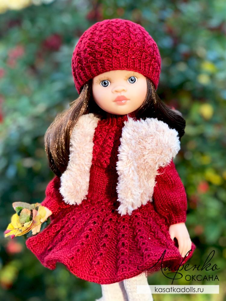осенний наряд для кукол