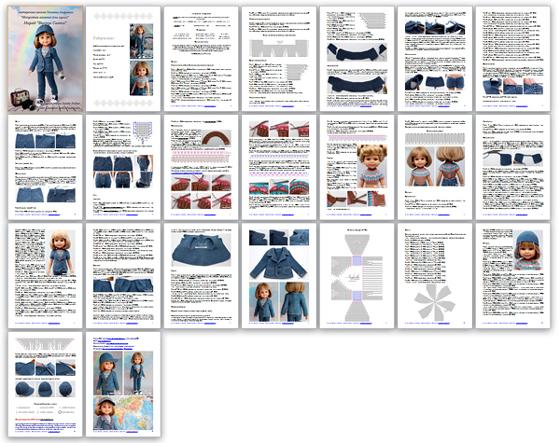 вязание крючком для кукол описание