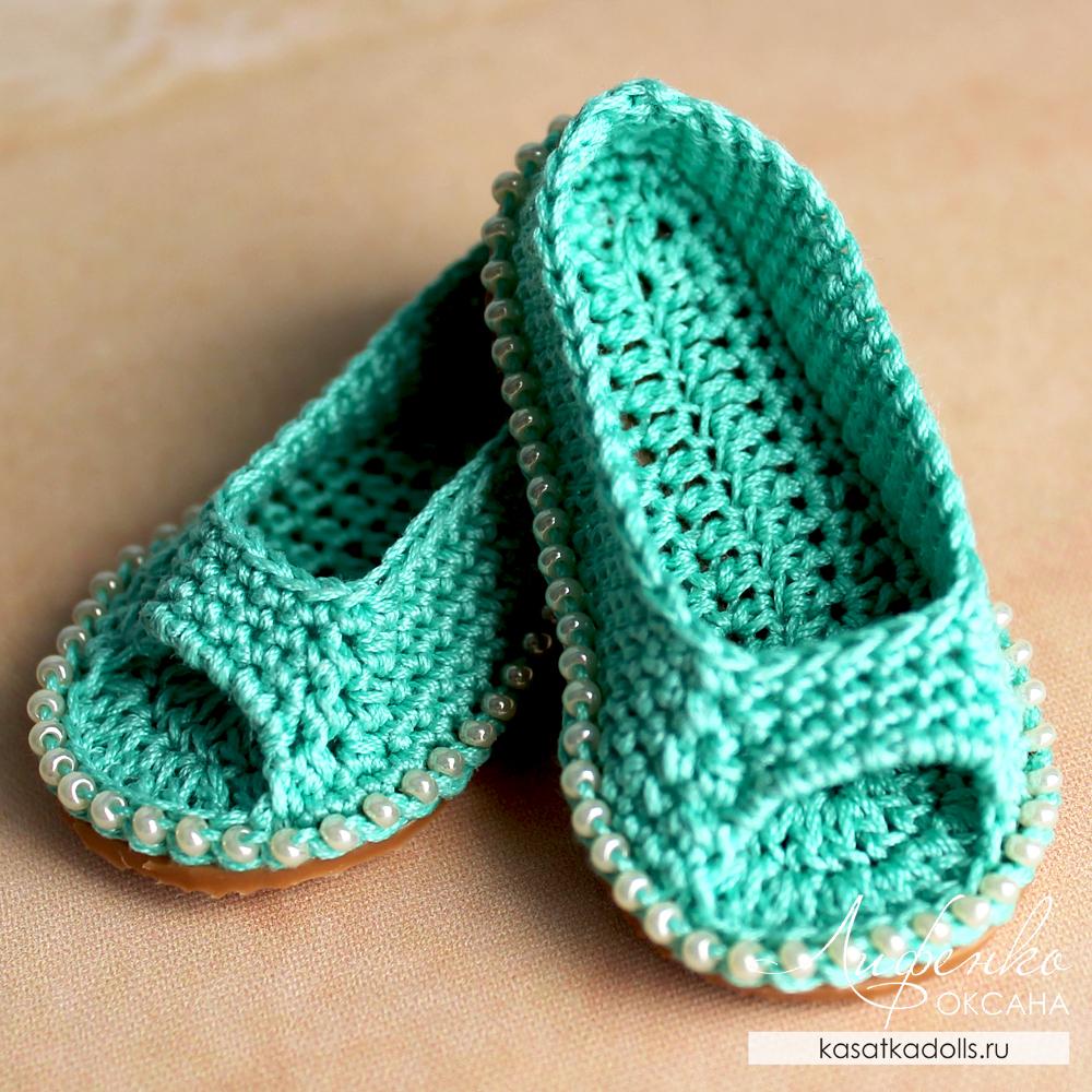 обувь для кукол крючком