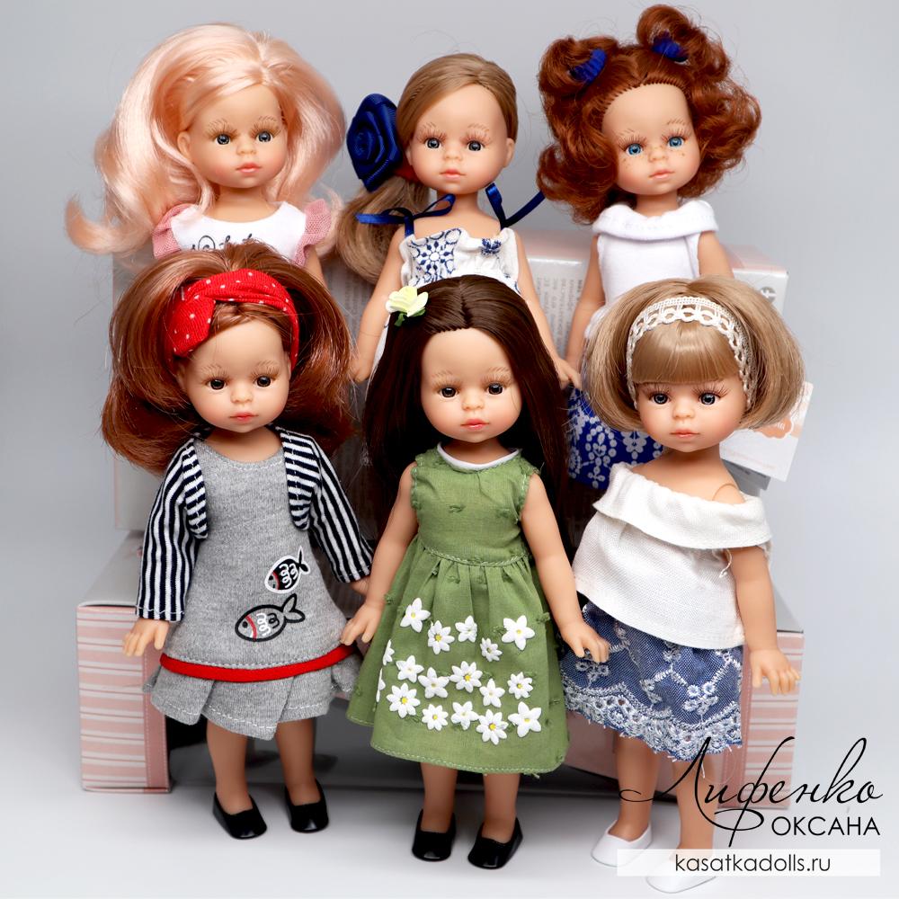 куклы мини подружки Паола Рейна 21 см