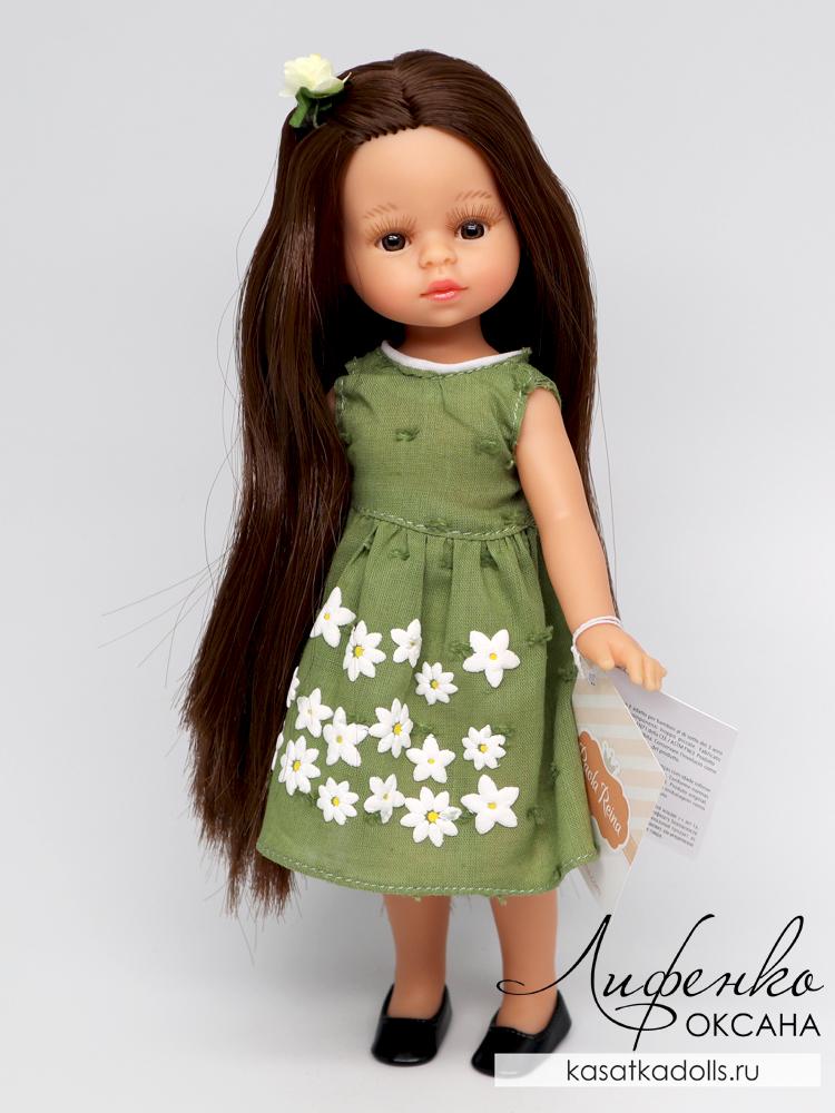 кукла Эстела Паола Рейна 21 см арт. 02103
