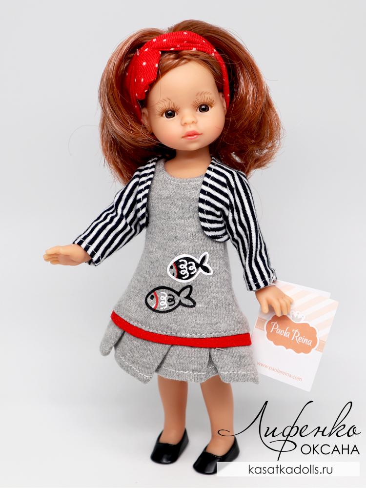 кукла Паола Паола Рейна 21 см арт. 02106