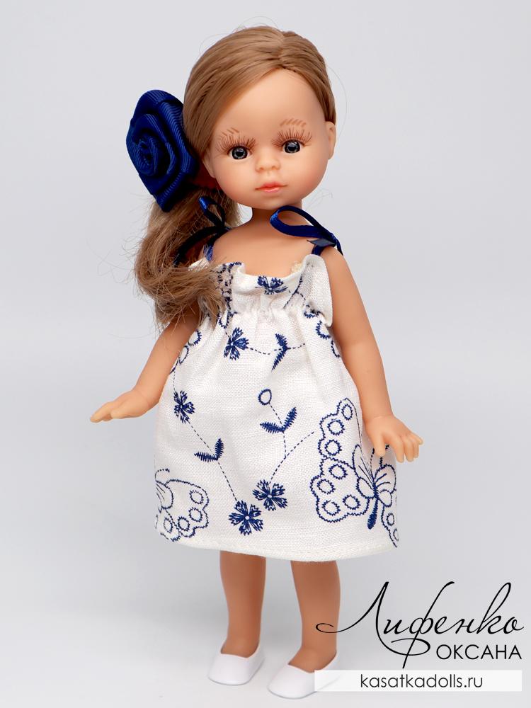 кукла Валерия Паола Рейна 21 см арт. 02105