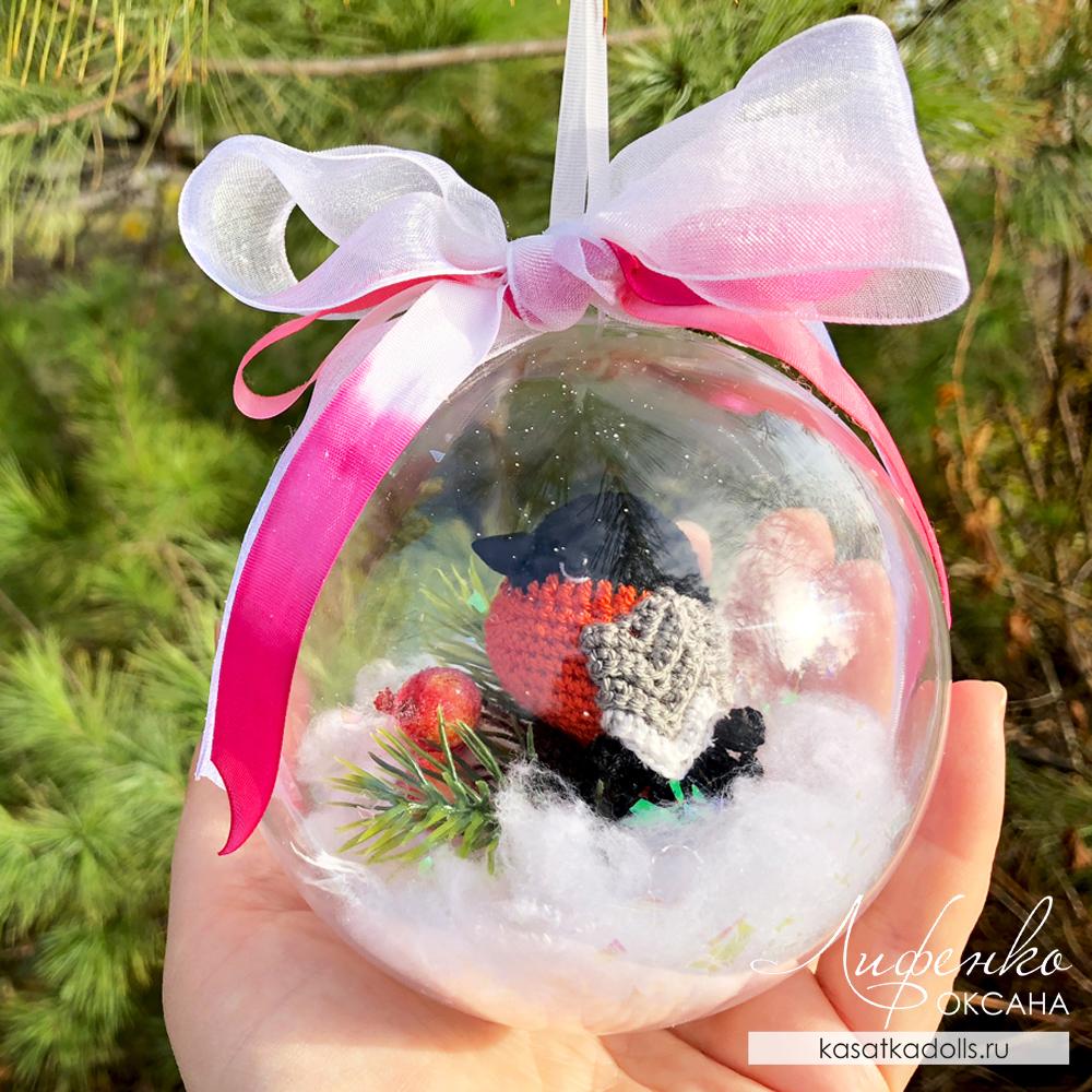 Новогодняя игрушка Снегирь в шаре